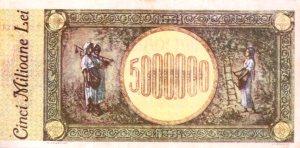 5 Mil R
