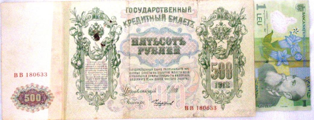 500 rubler.jpg