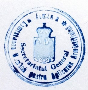 Stamp Secr 1