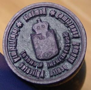 Stamp Secr