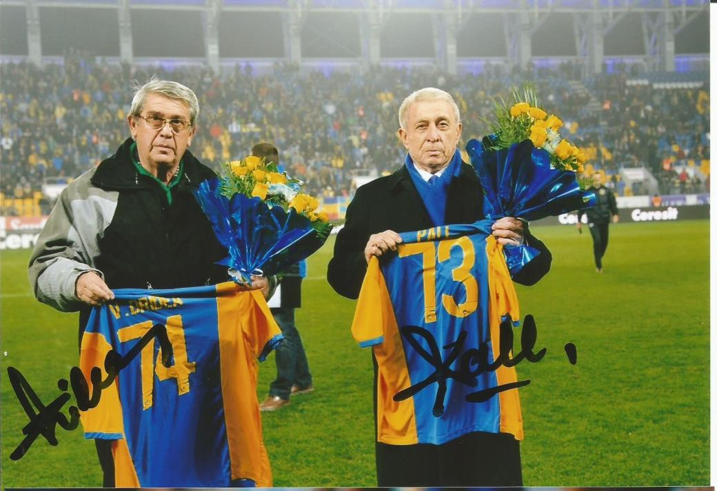 Virgil Dridea si Alexandru Pall.jpg