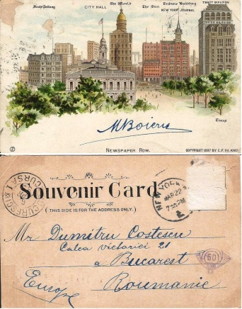 1899i