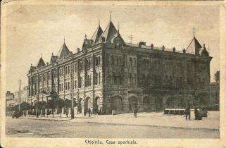 chisinau3