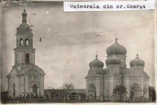 comrat Moldova